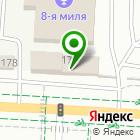 Местоположение компании Карт, ЗАО