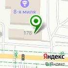 Местоположение компании Стальком
