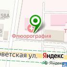 Местоположение компании Альметьевский противотуберкулезный диспансер