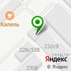 Местоположение компании Промторгсервис
