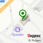 Местоположение компании RS Moto