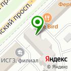 Местоположение компании Юридическое агентство