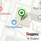 Местоположение компании Магазин мусульманских товаров на бульваре Касимова