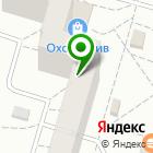 Местоположение компании КЛИНИКА НЕВРОЛОГИИ