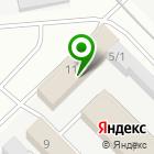 Местоположение компании КРИОГАЗ
