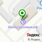 Местоположение компании АЛТЭЛ