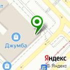 Местоположение компании Приволжский Фонд Сбережений, КПК