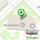 Местоположение компании Ак-Нур