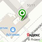 Местоположение компании Электромода