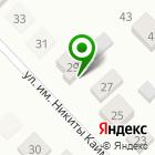 Местоположение компании Нэкст