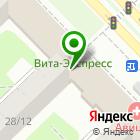 Местоположение компании Магазин мусульманских товаров на ул. 28-й комплекс