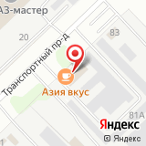 ООО Челны-Свет
