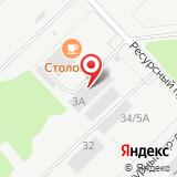 ООО РАБИКА-Энерго