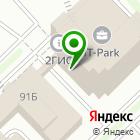 Местоположение компании Министерство Отдыха