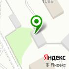 Местоположение компании Аристов ключ