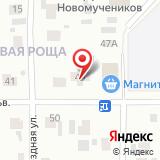 Храм святых Новомученников и Исповедников Российских
