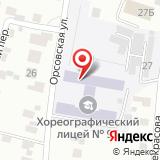 Централизованная бухгалтерия учреждений образования Ленинского района г. Ижевска