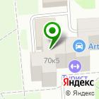 Местоположение компании Мировые судьи Ленинского района