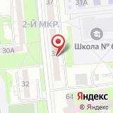 Общественная приемная депутата Городской думы г. Ижевска Зиннатуллина А.А.