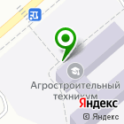 Местоположение компании Ижевский агростроительный техникум