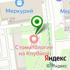 Местоположение компании Продуктовый край