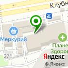 Местоположение компании Меркурий