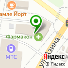 Местоположение компании ВЫРУЧКА
