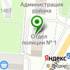 Местоположение компании Ленинский районный суд
