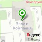 Местоположение компании Эмалировка ванн