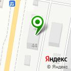 Местоположение компании Южные электрические сети