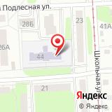 Дом детского творчества Октябрьского района