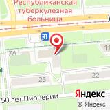 ООО Авангард-Профи