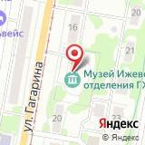 Музей истории Ижевского отделения Горьковской железной дороги