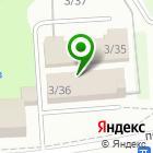 Местоположение компании БлагоДАР