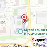 Народный музей истории авиации и космонавтики им. Ю. Гагарина