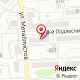 Пушкинская поликлиника