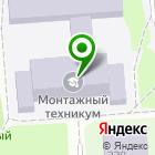 Местоположение компании Ижевский монтажный техникум