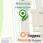 Местоположение компании Банкротная коллегия