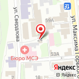 Автокузов
