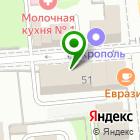 Местоположение компании Ижевская абонентская служба, МУП