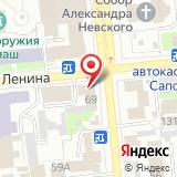 Управление образования Администрации г. Ижевска