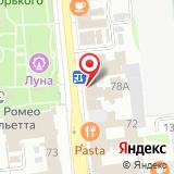 Адвокатский кабинет Соковикова Е.Н.
