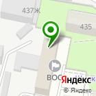 Местоположение компании ППУ18