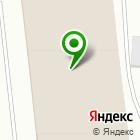 Местоположение компании Оптовая компания