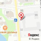 ПАО Бланкиздат