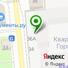 Местоположение компании Бланкиздат