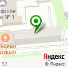 Местоположение компании Нетзапаха.рф