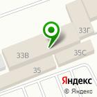 Местоположение компании Дизель-мотор-комплект