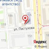 Ижевский муниципальный камерный хор им. П.И.Чайковского
