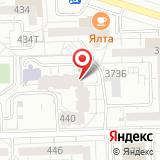 ООО Эксперт
